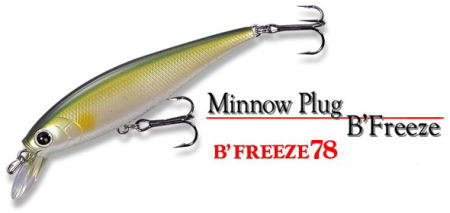 Details about  /Lucky Craft Lot Of 3 B'Freeze 78SP Red 7-8' Deep 3//8oz Sinking Saltwater Grade