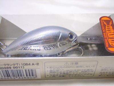 TEAM DAIWA T.D.HYPER-CRANK FLOATING JAPAN FISHING LURE 2064 TIF 1066 TIF 206 XS