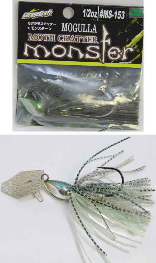 IMAKATSU / MOGULLA MOTH CHATTER MONSTER 1/4 oz