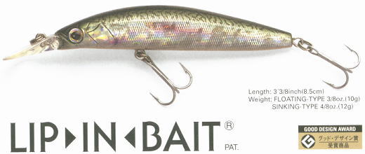 MEGABASS / LIP IN BAIT (SUSPENDING)