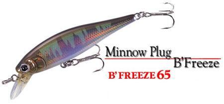 Lucky Craft B/'Freeze Long Bill 65s Zebra Blue