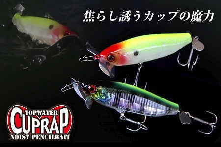 Ichiban Tackle (Japan Fishing Tackle Store) - IchibanTackle com