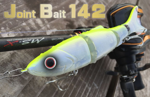 BIOVEX / JOINT BAIT 142 (SLOW FLOATING)