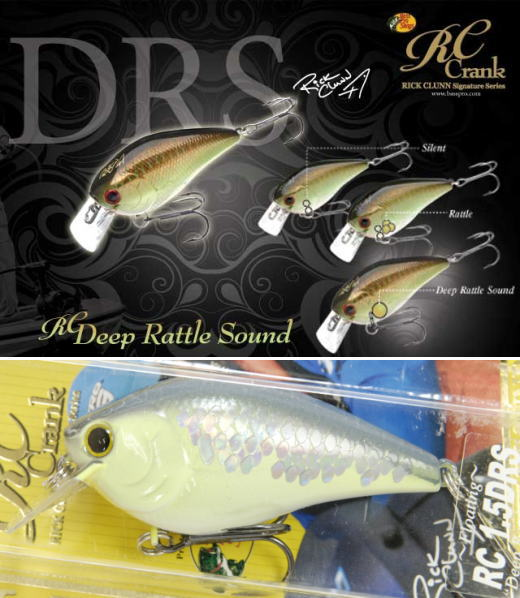 LUCKY CRAFT LC 1.5 DRS Deep Rattle Sound MS American Shad