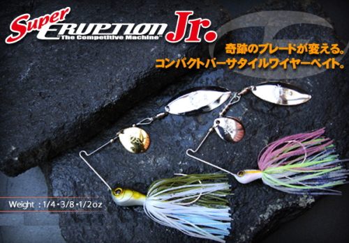 Jackall Super Eruption Jr 3//8 oz Spinner Bait Lure Pinky Clown Stripe