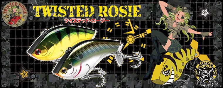 LUCKY CRAFT / TWISTED ROSIE