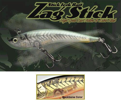 NORIES ZagStick Pencil Matt  Top Water Silent Premium-Japanwobbler Barsch Rapfen