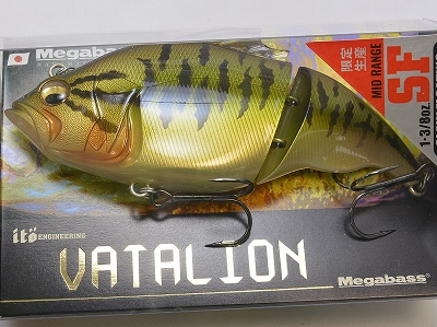 MEGABASS / VATALION (LIMITED PRODUCTION)
