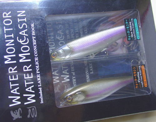 fishing lures Jackall Water Moccasin